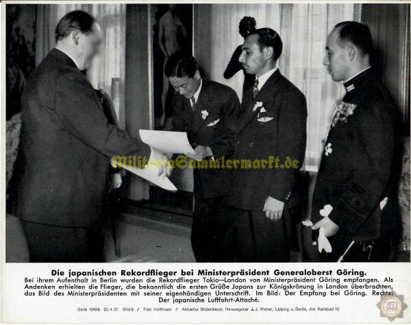 Die japanischen Rekordflieger bei MP Generaloberst Göring, Pressefoto, Aktueller Bilderdienst, J.J.W