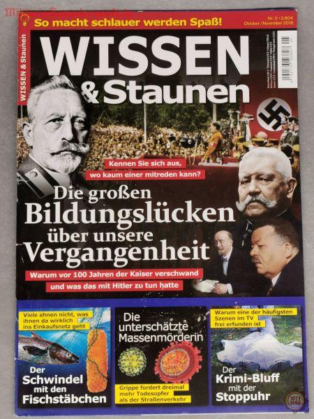 Wissen & Staunen, Die großen Bildungslücken über unsere Vergangenheit, 10/11 2018, Zeitschrift
